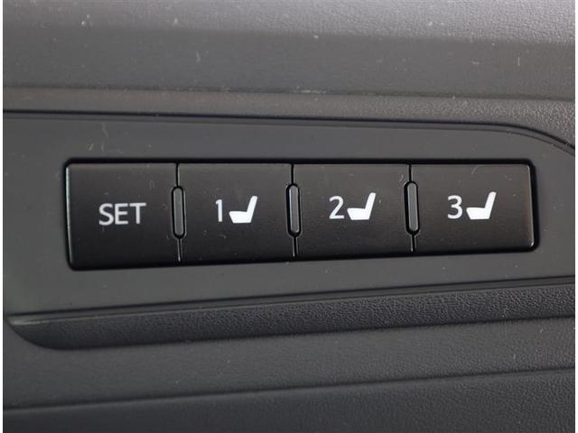 2.5Z Gエディション 両側自動ドア 1オーナ LEDライト ナビ ETC イモビライザー 3列シート メモリーナビ スマートキ- クルコン キーレス アルミホイール 横滑り防止装置 ABS サポカー バックM エアバッグ(12枚目)