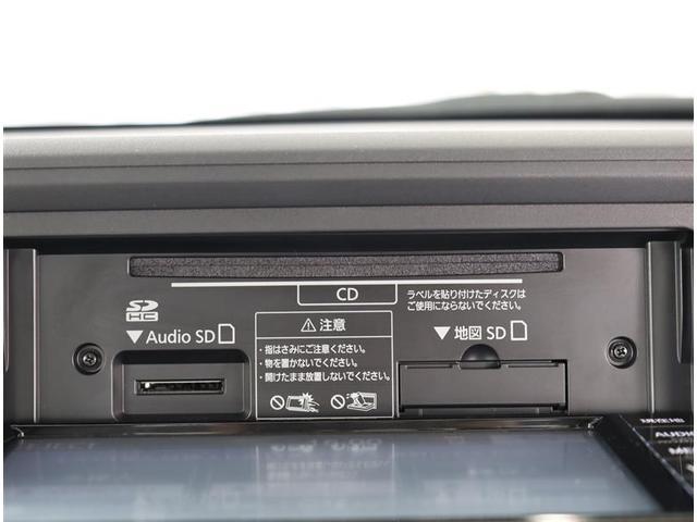 X ナビTV ワイヤレスキー ワンオーナー車 CDチューナー ETC スマートキー メモリーナビ 記録簿 ABS アイドルSTOP セキュリティ 横滑り防止 1セグTV エアバッグ オートエアコン AUX(8枚目)