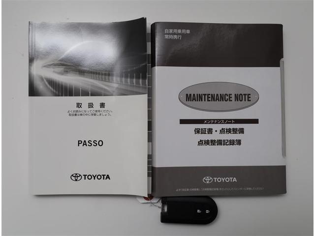 X ナビTV ワイヤレスキー ワンオーナー車 CDチューナー ETC スマートキー メモリーナビ 記録簿 ABS アイドルSTOP セキュリティ 横滑り防止 1セグTV エアバッグ オートエアコン AUX(20枚目)