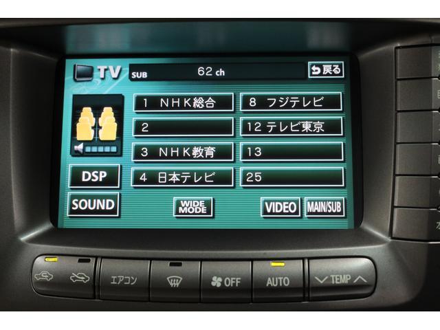 VXリミテッド 1ナンバー 純正ナビ フルセグ DVD再生可 サンルーフ ETC バックカメラ オートライト クルーズコントロール キーレス 純正17インチAW キーレス 電動格納ミラー ルーフレール フルフラット(25枚目)