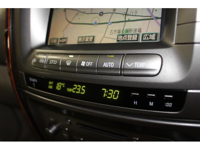 VXリミテッド 1ナンバー 純正ナビ フルセグ DVD再生可 サンルーフ ETC バックカメラ オートライト クルーズコントロール キーレス 純正17インチAW キーレス 電動格納ミラー ルーフレール フルフラット(59枚目)