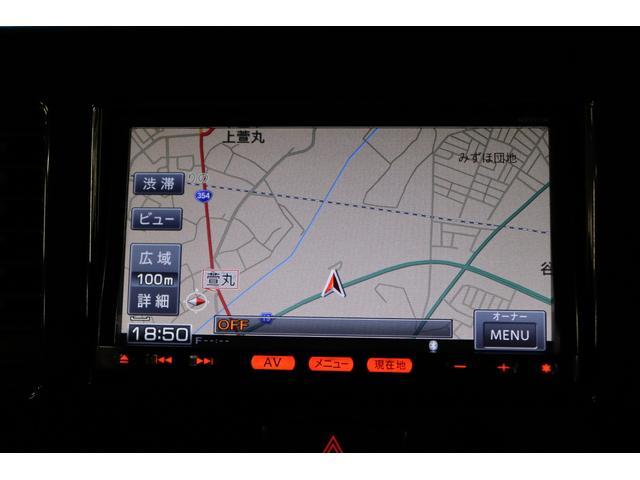 X 純正メモリーナビ Bluetoothオーディオ 地デジ ETC スマートキー 社外13インチAW タイミングチェーン ベンチシート フルフラット 記録簿 禁煙車 ユーザー買取車両(9枚目)