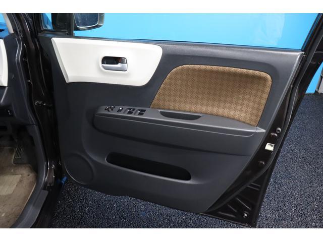 X 純正メモリーナビ Bluetoothオーディオ 地デジ ETC スマートキー 社外13インチAW タイミングチェーン ベンチシート フルフラット 記録簿 禁煙車 ユーザー買取車両(37枚目)