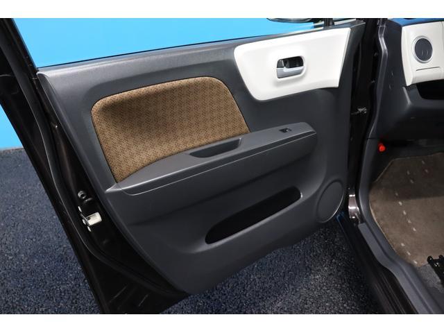 X 純正メモリーナビ Bluetoothオーディオ 地デジ ETC スマートキー 社外13インチAW タイミングチェーン ベンチシート フルフラット 記録簿 禁煙車 ユーザー買取車両(45枚目)