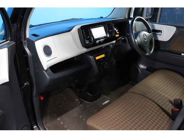 X 純正メモリーナビ Bluetoothオーディオ 地デジ ETC スマートキー 社外13インチAW タイミングチェーン ベンチシート フルフラット 記録簿 禁煙車 ユーザー買取車両(64枚目)