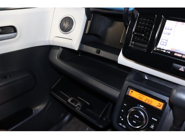 X 純正メモリーナビ Bluetoothオーディオ 地デジ ETC スマートキー 社外13インチAW タイミングチェーン ベンチシート フルフラット 記録簿 禁煙車 ユーザー買取車両(67枚目)