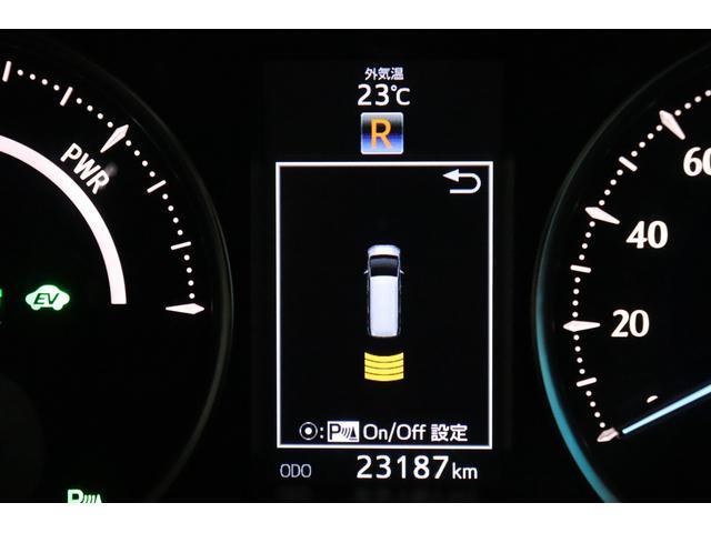 ZR モデリスタ/サンルーフ/10インチナビ/12.1インチフリップダウン/ウェルカムパワースライド/レーダークルーズ/クリアランスソナー/アクセサリーコンセント/パワーバックドア/プリクラッシュセーフティ(40枚目)