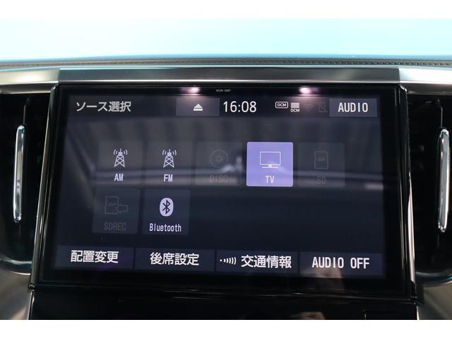 2.5Z Gエディション 3眼LEDライト/ツインサンルーフ/純正10インチナビ/12インチフリップダウンモニター/革シート/オートマチックハイビーム/セーフティセンス/ソナー/ステアリングヒーター/AC100V/バックカメラ(8枚目)
