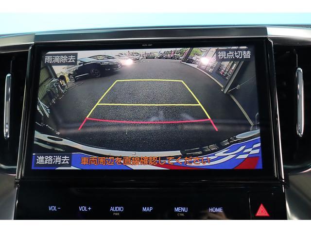 2.5Z Gエディション 3眼LEDライト/ツインサンルーフ/純正10インチナビ/12インチフリップダウンモニター/革シート/オートマチックハイビーム/セーフティセンス/ソナー/ステアリングヒーター/AC100V/バックカメラ(9枚目)