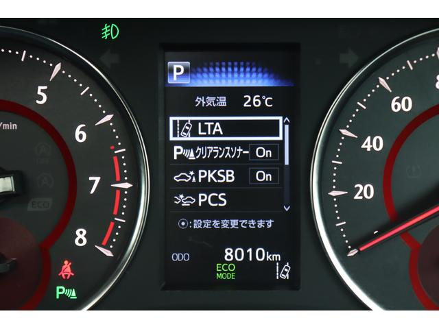2.5Z Gエディション 3眼LEDライト/ツインサンルーフ/純正10インチナビ/12インチフリップダウンモニター/革シート/オートマチックハイビーム/セーフティセンス/ソナー/ステアリングヒーター/AC100V/バックカメラ(14枚目)