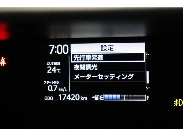 S 純正SDナビ/フルセグ/Bluetoothオーディオ/衝突軽減ブレーキ/レーンディバーチャーアラート/インテリジェントクリアランスソナー/LEDヘッドライト/スマートキー&プッシュスタート/1オーナー(50枚目)