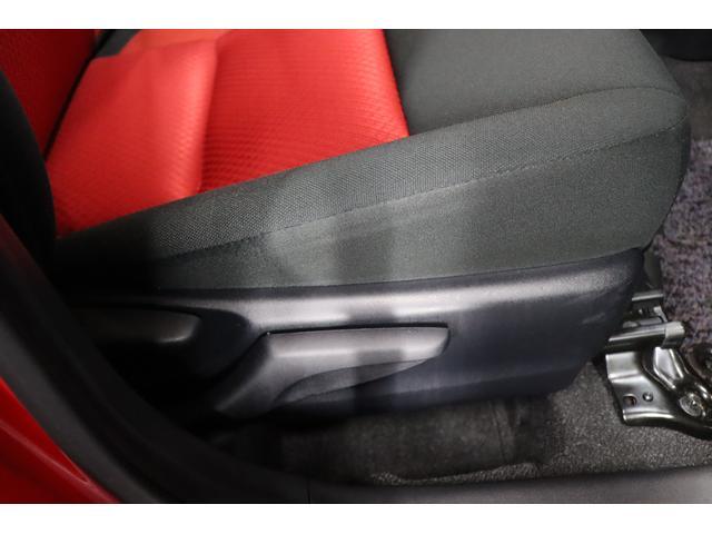 S 純正SDナビ/フルセグ/Bluetoothオーディオ/衝突軽減ブレーキ/レーンディバーチャーアラート/インテリジェントクリアランスソナー/LEDヘッドライト/スマートキー&プッシュスタート/1オーナー(64枚目)
