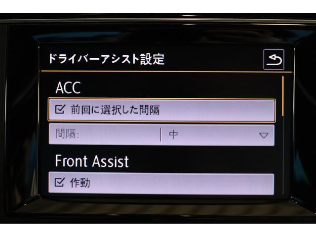 TSIハイラインブルーモーションテクノロジー 禁煙車/ターボ/プリクラッシュセーフティシステム/アダプティブレーンガイド/フロントアシスト/HIDヘッドライト/Bluetooth/USB入力/アイドリングストップ/ETC/オートホールド/記録簿(41枚目)