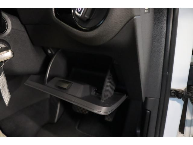 TSIハイラインブルーモーションテクノロジー 禁煙車/ターボ/プリクラッシュセーフティシステム/アダプティブレーンガイド/フロントアシスト/HIDヘッドライト/Bluetooth/USB入力/アイドリングストップ/ETC/オートホールド/記録簿(76枚目)