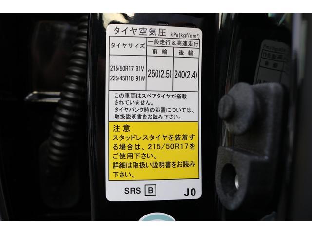 1.6GT-S アイサイトVer.3 HDDナビ ETC(79枚目)