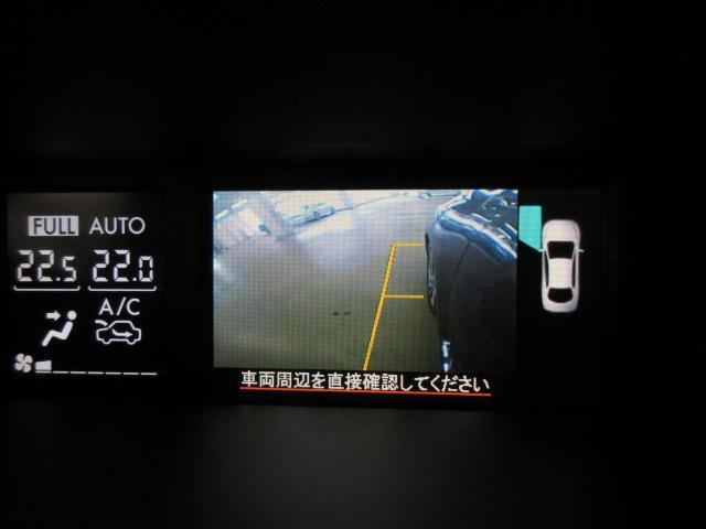 1.6GT-Sアイサイト フルタイム4輪駆動 衝突被害軽減ブレーキ ターボ レギュラーガソリン仕様 ナビ フルセグ Bluetooth接続   左サイド・リアカメラ ETC2.0(19枚目)