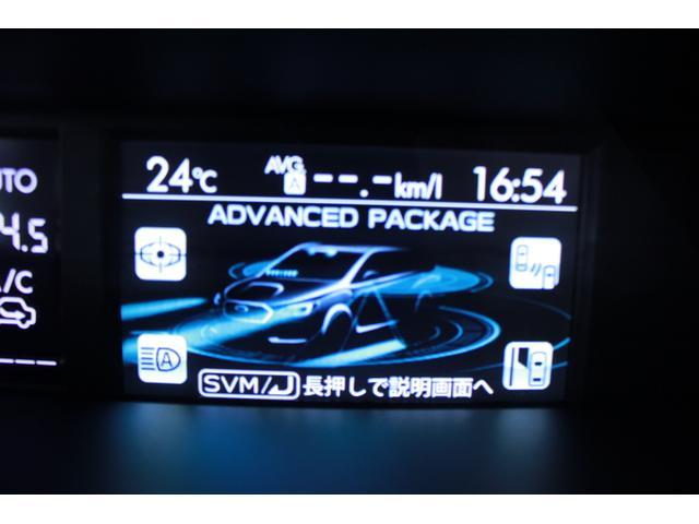 1.6GT-S アイサイトver.3 LEDライナー ETC(29枚目)