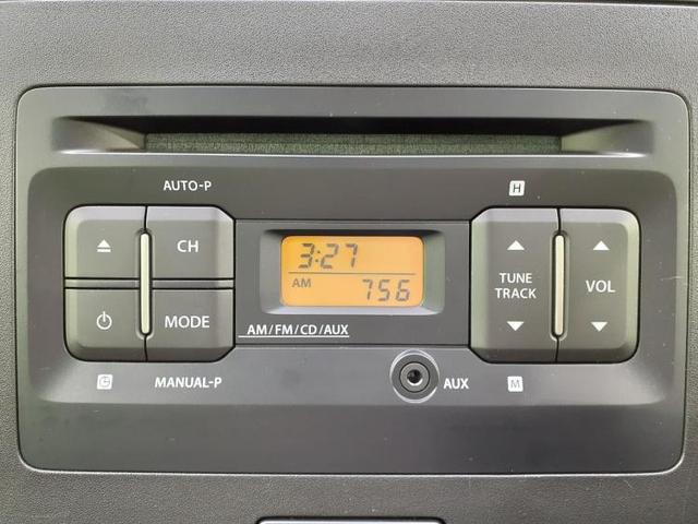 FX 衝突被害軽減ブレーキ/ABS/EBD付ABS/横滑り防止装置/アイドリングストップ/エアバッグ 運転席/エアバッグ 助手席/パワーウインドウ/エンジンスタートボタン/インテリジェントキー 禁煙車(12枚目)