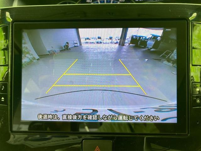カスタムRSトップエディションSA2 純正 メモリーナビ/両側電動スライドドア/パーキングアシスト バックガイド/ヘッドランプ HID/ETC/EBD付ABS/横滑り防止装置/アイドリングストップ/バックモニター/TV バックカメラ(11枚目)
