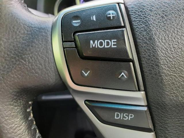 250G 純正 7インチ メモリーナビ/ヘッドランプ HID/ETC/EBD付ABS/横滑り防止装置/TV/エアバッグ 運転席/エアバッグ 助手席/エアバッグ サイド/アルミホイール/パワーウインドウ 記録簿(14枚目)