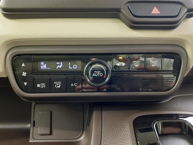 G ナビ装着SP/ホンダセンシング/車線逸脱防止支援システム/パーキングアシスト バックガイド/ヘッドランプ LED/EBD付ABS/横滑り防止装置/アイドリングストップ アダプティブクルーズコントロール(9枚目)