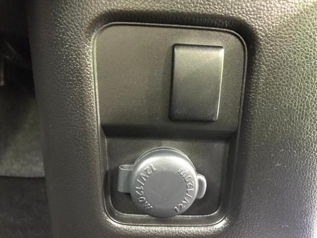 FA EBD付ABS/横滑り防止装置/エアバッグ 運転席/エアバッグ 助手席/パワーウインドウ/キーレスエントリー/パワーステアリング/盗難防止システム/FF/マニュアルエアコン 盗難防止装置(12枚目)