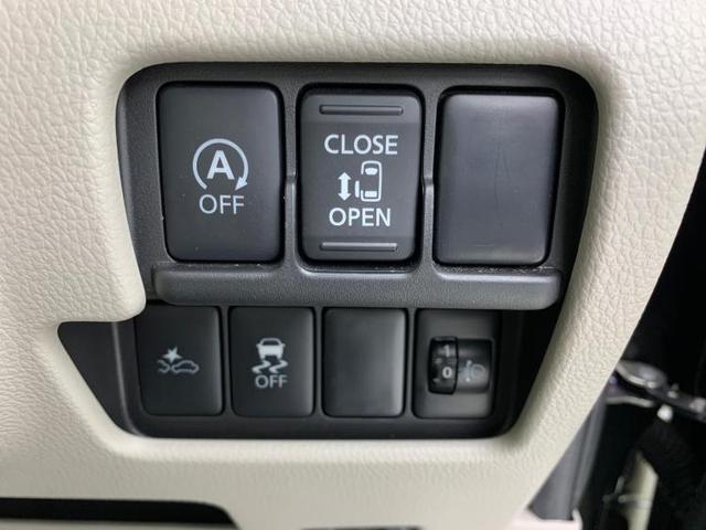 4WD X アラウンドビューモニター/オートスライドドア/プッシュスタート/アイドリングストップ/エマージェンシーB/電動スライドドア/パーキングアシスト バックガイド/EBD付ABS/フロントモニター 4WD(13枚目)
