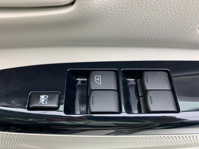 4WD X アラウンドビューモニター/オートスライドドア/プッシュスタート/アイドリングストップ/エマージェンシーB/電動スライドドア/パーキングアシスト バックガイド/EBD付ABS/フロントモニター 4WD(14枚目)