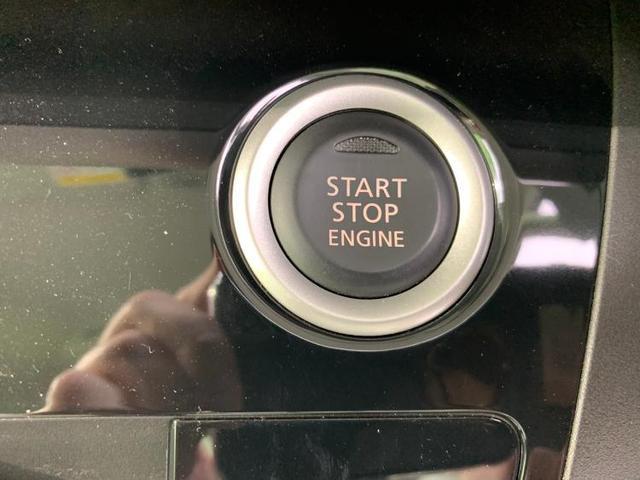 4WD X アラウンドビューモニター/オートスライドドア/プッシュスタート/アイドリングストップ/エマージェンシーB/電動スライドドア/パーキングアシスト バックガイド/EBD付ABS/フロントモニター 4WD(18枚目)