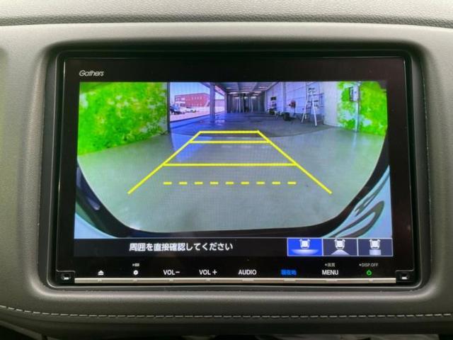 X・ホンダセンシング 純正8インチナビ/バックカメラ/LEDヘッドライト/ナビ装着用SP+ETC/サイドカーテンエアバッグ/スマートキー/プッシュスタート(11枚目)
