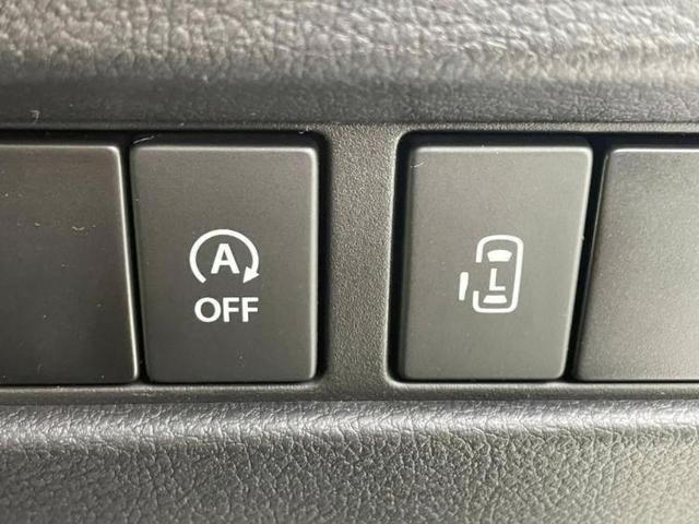 4WDハイブリッドGS デュアルカメラブレーキサポート/電動スライドドア/ヘッドランプ LED/EBD付ABS/横滑り防止装置/アイドリングストップ/クルーズコントロール/エアバッグ 運転席/エアバッグ 助手席 4WD(13枚目)