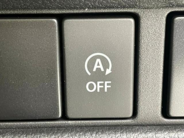 4WDハイブリッドG セーフティサポート/EBD付ABS/横滑り防止装置/アイドリングストップ/エアバッグ 運転席/エアバッグ 助手席/エアバッグ サイド/パワーウインドウ/キーレスエントリー/オートエアコン 4WD(18枚目)