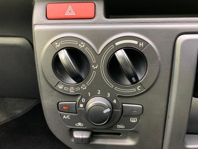 L スズキセーフティーサポート/EBD付ABS/横滑り防止装置/アイドリングストップ/エアバッグ 運転席/エアバッグ 助手席/パワーウインドウ/キーレスエントリー/シートヒーター 前席/パワーステアリング(11枚目)
