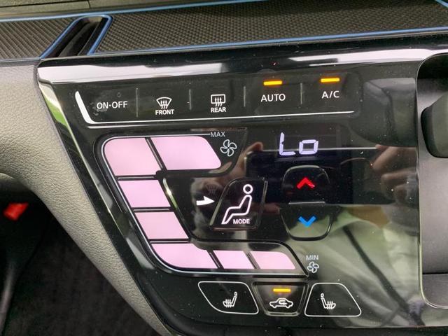 ハイウェイスターGターボプロパイロットEd 車線逸脱防止支援システム/パーキングアシスト バックガイド/全方位モニター/ヘッドランプ LED/EBD付ABS/横滑り防止装置/アイドリングストップ/フロントモニター/サイドモニター バックカメラ(11枚目)