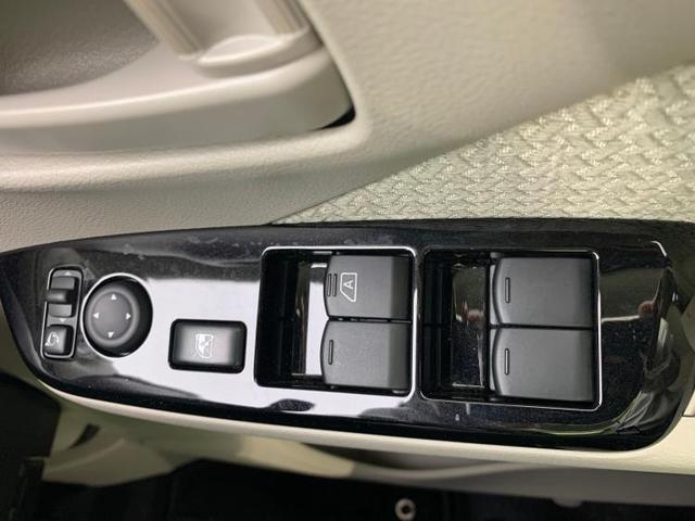 X バックモニター/エマージェンシーブレーキ/インテリキー/プッシュスタート/EBD付ABS/横滑り防止装置/アイドリングストップ/エアバッグ 運転席/エアバッグ 助手席/エアバッグ サイド 盗難防止装置(12枚目)