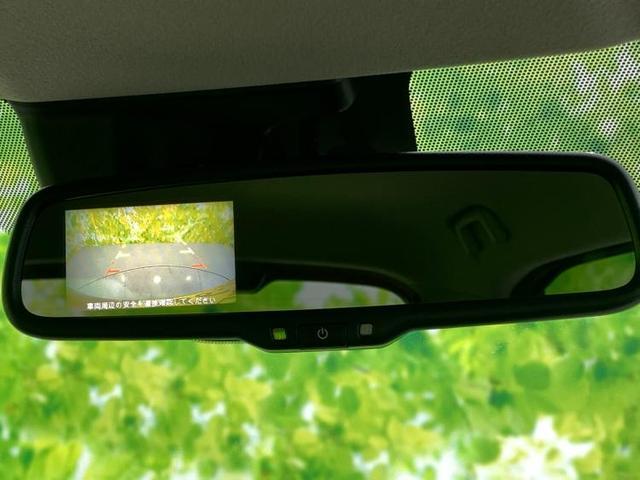X バックモニター/エマージェンシーブレーキ/インテリキー/プッシュスタート/EBD付ABS/横滑り防止装置/アイドリングストップ/エアバッグ 運転席/エアバッグ 助手席/エアバッグ サイド 盗難防止装置(17枚目)