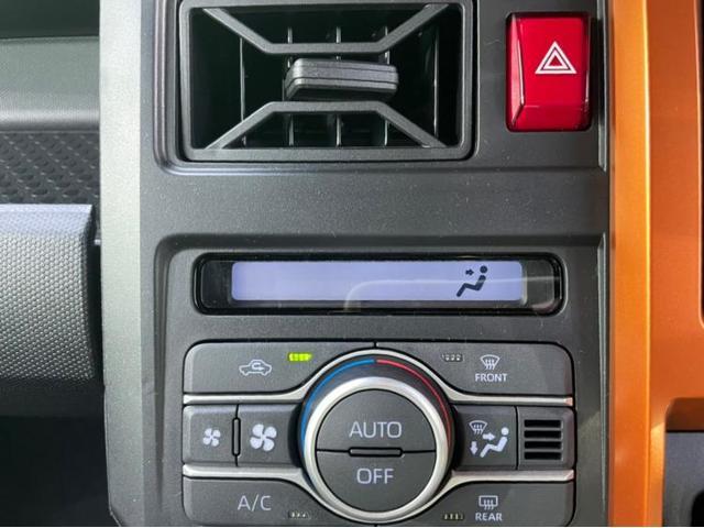 G プッシュスタート/車線逸脱防止支援システム/パーキングアシスト バックガイド/ヘッドランプ LED/EBD付ABS/横滑り防止装置/アイドリングストップ/ルーフレール/エアバッグ 運転席 4WD(9枚目)