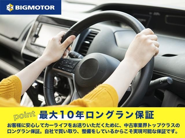 G プッシュスタート/車線逸脱防止支援システム/パーキングアシスト バックガイド/ヘッドランプ LED/EBD付ABS/横滑り防止装置/アイドリングストップ/ルーフレール/エアバッグ 運転席 4WD(33枚目)