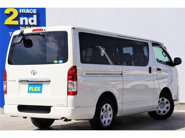 DX GLパッケージ レジアスエース 4型 ガソリン 2WD ホワイト オーディオデッキ ETC 両側スライドドア キーレス 展示前点検済 走行チェック済 ルームクリーニング済 1年間走行無制限保証付(3枚目)
