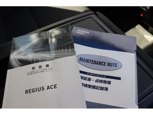 DX GLパッケージ レジアスエース 4型 ガソリン 2WD ホワイト オーディオデッキ ETC 両側スライドドア キーレス 展示前点検済 走行チェック済 ルームクリーニング済 1年間走行無制限保証付(20枚目)