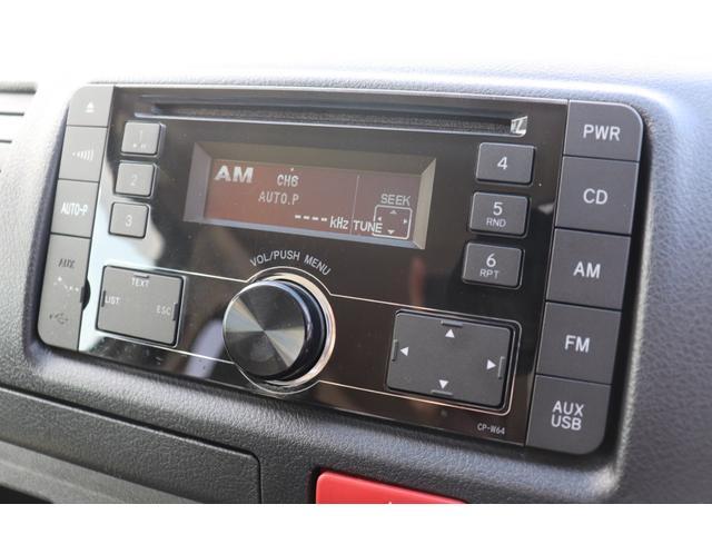 DX GLパッケージ レジアスエース 4型 ガソリン 2WD ホワイト オーディオデッキ ETC 両側スライドドア キーレス 展示前点検済 走行チェック済 ルームクリーニング済 1年間走行無制限保証付(34枚目)
