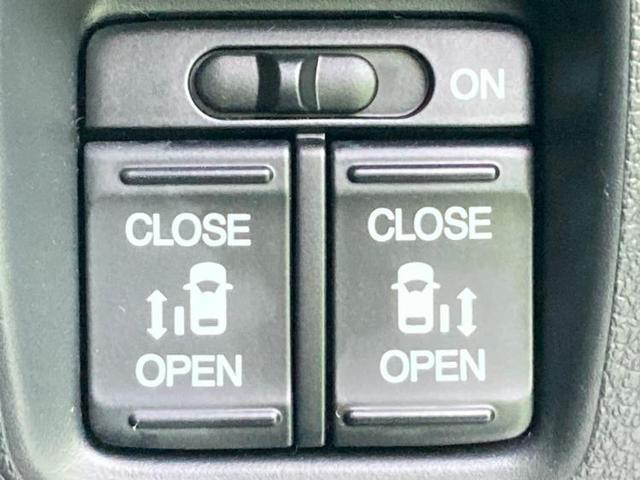 SSパッケージ 純正 メモリーナビ/両側電動スライドドア/ヘッドランプ HID/EBD付ABS/横滑り防止装置/アイドリングストップ/TV/エアバッグ 運転席/エアバッグ 助手席/アルミホイール/パワーウインドウ(15枚目)