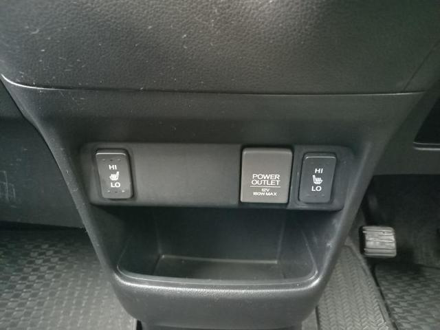 ターボSSパッケージ 純正 7インチ メモリーナビ/両側電動スライドドア/ヘッドランプ HID/EBD付ABS/横滑り防止装置/アイドリングストップ/クルーズコントロール/バックモニター/TV/エアバッグ 運転席 4WD(15枚目)