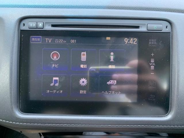 G 純正 7インチ HDDナビ/ETC/EBD付ABS/横滑り防止装置/アイドリングストップ/TV/エアバッグ 運転席/エアバッグ 助手席/アルミホイール/パワーウインドウ/キーレスエントリー 4WD(9枚目)