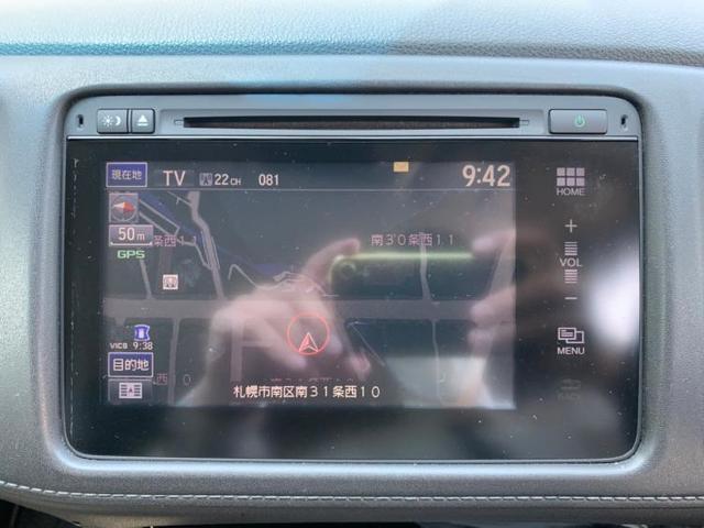 G 純正 7インチ HDDナビ/ETC/EBD付ABS/横滑り防止装置/アイドリングストップ/TV/エアバッグ 運転席/エアバッグ 助手席/アルミホイール/パワーウインドウ/キーレスエントリー 4WD(11枚目)
