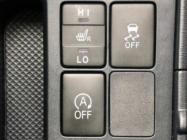 Uスマートストップパッケージ ETC/EBD付ABS/横滑り防止装置/アイドリングストップ/エアバッグ 運転席/エアバッグ 助手席/パワーウインドウ/キーレスエントリー/オートエアコン/シートヒーター 前席/パワーステアリング(12枚目)
