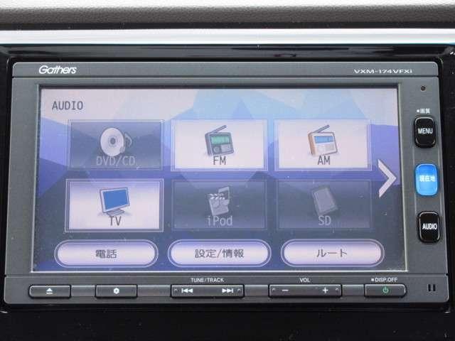 G・ターボパッケージ 2年保証付 ドライブレコーダー メモリーナビ フルセグTV バックカメラ ワンオーナー 純正アルミホイール スマートキー ETC ディスチャージドランプ オートライト 横滑り防止装置(5枚目)