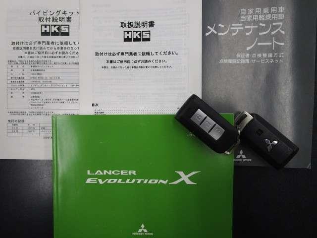 2.0 GSR X ハイパフォーマンスPKG 4WD レザー(20枚目)