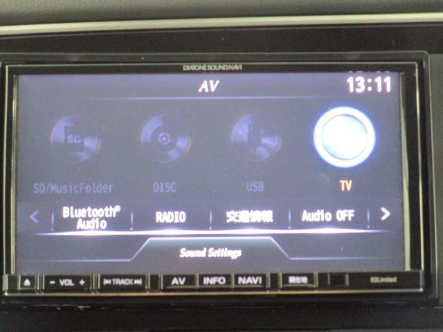 2.0 G セイフティPKG 4WD サウンドナビ(11枚目)