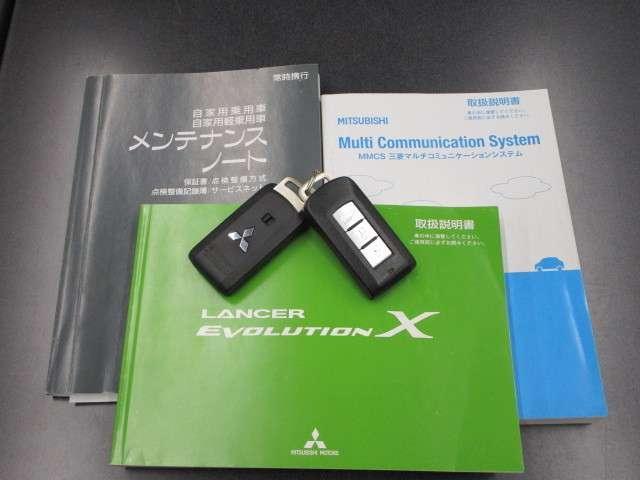 2.0 GSR X プレミアム 4WD SSTファイナル(20枚目)
